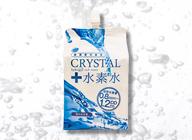 クリスタル水素水_アイキャッチ