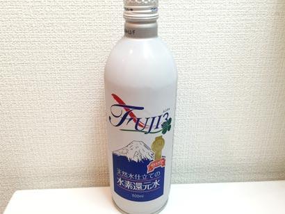 FUJI3パッケージ1