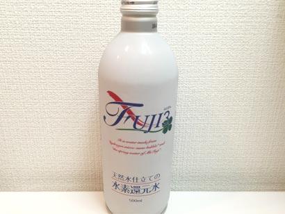 FUJI3パッケージ2