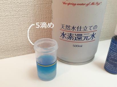 FUJI3 水素濃度結果