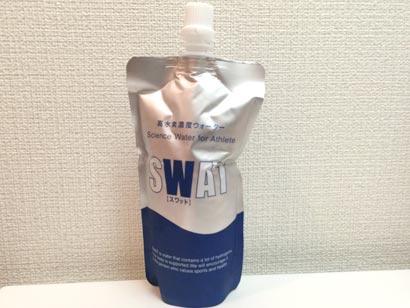 SWAT 水素水パッケージ