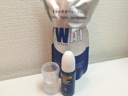 SWAT 水素水 判定試薬