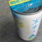 水素水のチカラ4IMG_2349