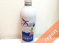 fuji3-eyecatch
