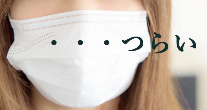 アレルギーには水素水