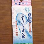 syouhin29_kuchikomi1