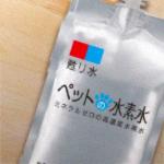 syouhin24_kuchikomi2