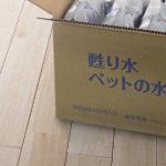 syouhin24_kuchikomi1