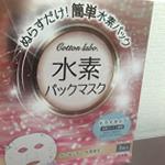 syouhin39_kuchikomi3