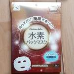 syouhin39_kuchikomi2