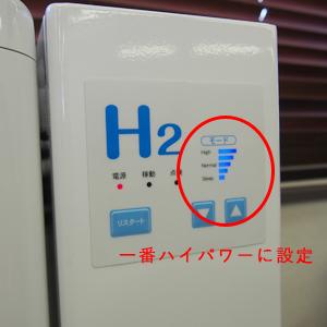 水素水を沸騰させると水素が抜けるのかを試してみた