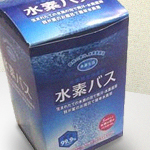 syouhin13_kuchikumi1