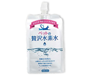 ペットの贅沢水素水