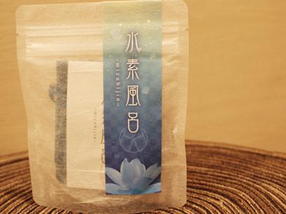 水素風呂 mizubijin