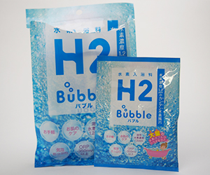 水素入浴剤_4