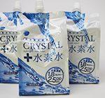 多数の受賞歴があるクリスタル水素水を検証。辛口本音評価!